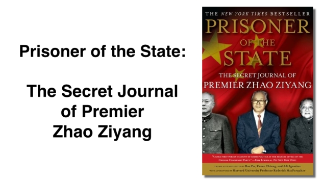 20131112tu-prisoner-of-the-state-the-secret-journal-of-premier-zhao-ziyang-960x540