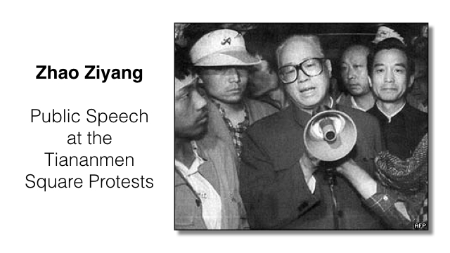 20131112tu-zhao-ziyang-tiananmen-square-speech-1989-640x360